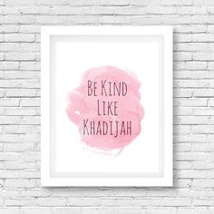 $3.80 Islamic Wall Art Islamic Print Muslim Reminder Digital