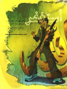 arabic art.. :)