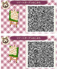 my name is claudia and you can find qr codes for animal crossing here! I also post non qr code related stuff so if you're only here for the qr codes please just blacklist my personal tag. Qr Code Animal Crossing, Animals Crossing, Animal Crossing Qr Codes Clothes, Animal Crossing Characters, Acnl Qr Code Sol, Acnl Pfade, Acnl Paths, Motif Tropical, Motif Acnl