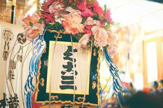 #八王子祭り