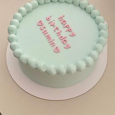 Pretty Birthday Cakes, My Birthday Cake, Pretty Cakes, Birthday Cake Decorating, Simple Cake Decorating, Mini Cakes, Cupcake Cakes, Frog Cakes, Simple Cake Designs