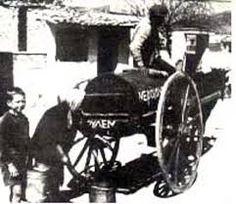 Νερουλάς. Old Photographs, Rare Photos, Old Photos, Greece Pictures, Athens Greece, Crete, Vintage Pictures, Cannon, Nostalgia