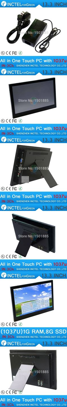 15 Inch industrial touch all in one pc computer with 5 wire Gtouch ...