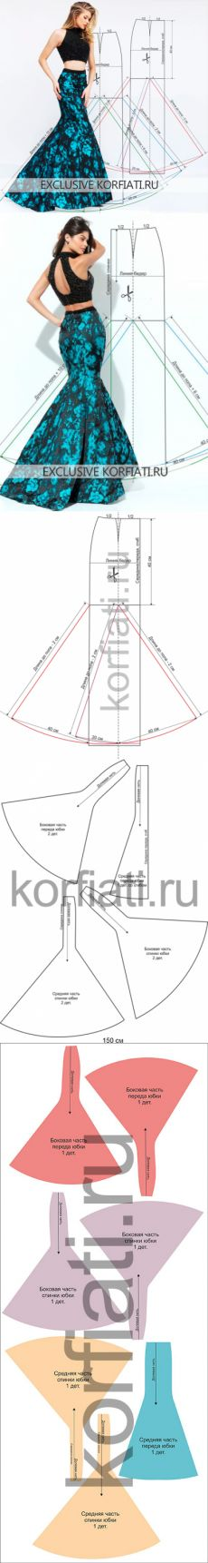 korfiati.ru Sewing Machine Projects, Textiles, Mermaid Skirt, Bridal Collection, Sewing Patterns, Style Inspiration, Couture, Skirts, Ursula