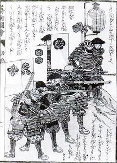 Samurai firing matchlock rifles.