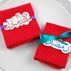 Ramadan and Eid Scrapbook and Craft Art: SilverEnvelope.com: The Islamic Stationery Company