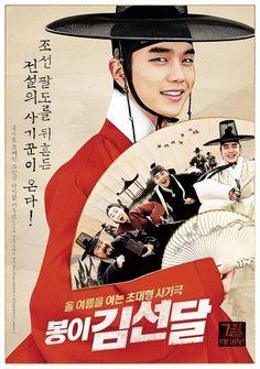 "Teaser poster movie ""Seondal: The Man who Sells the River"" menampilkan Yoo Seung Ho, Xiumin EXO. Rilis Juli 2016"