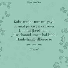 15 Soul-Stirring Lyrics By Prasoon Joshi That Prove He's One Of The Finest Writers Of Our Time Soul Songs, Love Songs Lyrics, Song Lyric Quotes, Music Quotes, Music Lyrics, Beautiful Lyrics, Beautiful Verses, Quotations, Hindi Quotes
