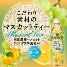 Food Banner, Web Banner, Food Web Design, Advertising Design, Banner Design, Packaging, Layout, Drink, Fruit