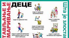 Министарство просвете сексуализује Србију (1.део) - http://www.vaseljenska.com/wp-content/uploads/2017/04/1002.jpg  - http://www.vaseljenska.com/vesti/ministarstvo-prosvete-seksualizuje-srbiju-1-deo/