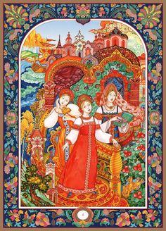 Sergei Aksakov. The Scarlet Flower.  ISBN: 978-5-94464-197-7.  Illustrator Nadezhda Komarova