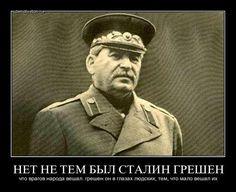 сталин.jpg1
