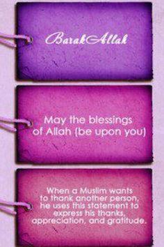 Fashion Arabic Style Illustration Description Barakallah – Read More – Allah Quotes, Muslim Quotes, Islamic Quotes, Islam Muslim, Islam Quran, Peace Meaning, Arabic Lessons, All About Islam, Allah Love