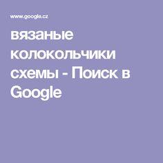 вязаные колокольчики схемы - Поиск в Google