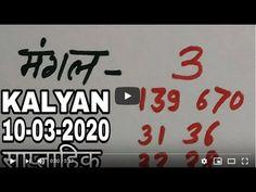 Kalyan Tips, Play Online, Aesthetic Wallpapers, App, Website, Games, Apps, Gaming, Plays