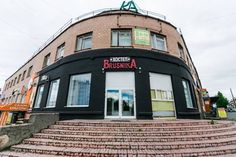Brusnika Hostel Petrozavodsk Brusnika Hostel offers pet-friendly accommodation in Petrozavodsk.  A flat-screen TV and game console, as well as a computer are offered. For your comfort, you will find slippers, free toiletries and a hairdryer.