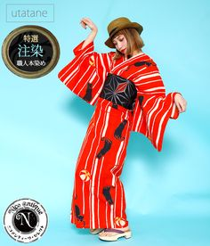 "The Kimono Lady. 2015 summer yukata from Nico Antique/Utatane! These are from their ""retro"" collection: throwbacks to the brighter, bolder patterns of yesteryea Doll Parts, Nihon, Yukata, Japanese Kimono, Summer 2015, Cosplay, Asian, Fashion Outfits, Retro"
