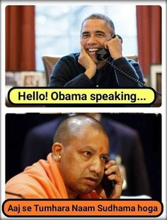 """Obama would have never imagined this coming even in his dreams. New Funny Jokes, Sarcastic Jokes, Funny Jokes In Hindi, Funny School Jokes, Funny Qoutes, Crazy Funny Memes, Good Jokes, Jokes Quotes, Funny Relatable Memes"
