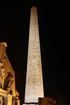 Obelisks are important! Find out why in Aurora Conspiracy! www.auroraconspiracy.com