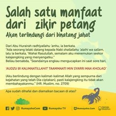 Muslim Quotes, Islamic Quotes, Doa Islam, Daily Reminder, Hadith, Good Advice, Quran, Allah, Prayers