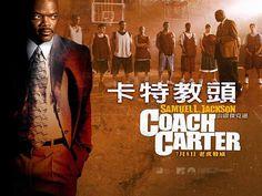[新春籃球電影] 卡特教頭 | 籃球筆記
