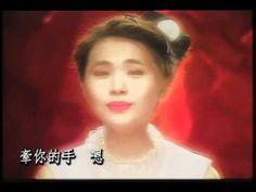 張清芳&優客李林-出嫁