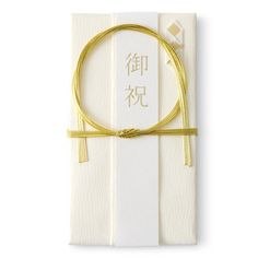 Shugi-bukuro 祝儀袋 - a special envelope in which money is given as a gift at weddings in Japan. Money Envelopes, Wedding Envelopes, So Creative, Creative Gifts, Japan Package, Japanese Packaging, Gift Wraping, Japanese Wedding, Creative Gift Wrapping