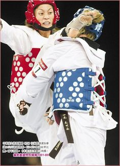Taekwondo Feet!