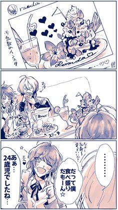 Latte (@Latte0402) さんの漫画