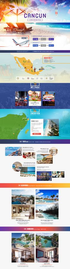 CANCUN DESIGN 칸쿤 허니문 여행 디자인 기획전 프로모션 페이지 모두투어 칸쿤지도 플라야무헤레스 리비에라마야 웹디자인 멕시코 Site Design, Web Design, Web Japan, Promotional Design, Event Page, Car Travel, Cancun, Mexico, Banner