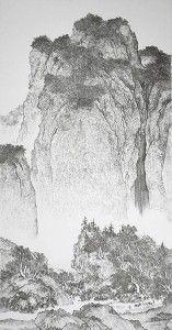 """Réplica de la obra de Fan Kuan(范寬) por Chen Chun-Hao , 2011 (realizada con clavos)  - """"Montañas, agua y clavos"""" - artículo de Raquel Azqueta - Yuanfang Magazine #arte #Taiwan"""