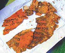 NEW Dead Sea Scrolls found; Two small fragments of animal skin, with Leviticus 23:38-39 and 43-44 inscribed in ancient Hebrew