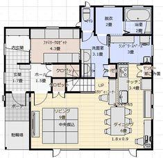 間取り成功例46坪 収納、住みやすさを追求・共働き間取りオタクの家 | アトリエコジマ~注文住宅理想の間取り作りと失敗しないアイデア・実例集~ Sims Building, Building A House, Paint Colors For Living Room, Sims House, Room Planning, Japanese House, Sustainable Design, House Rooms, Interior Design Living Room