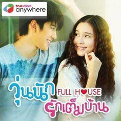 Full H♥use (version tailandesa)