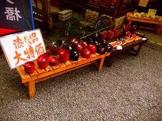 【P】京都の三千院にて。漆のお椀大特価。漆の造形。
