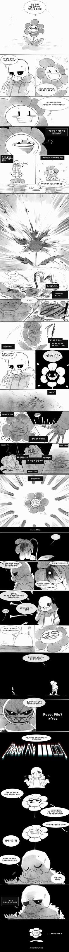 Sans and Flowey - comic