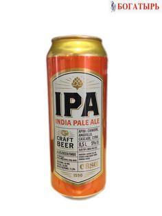 Светлый эль с выраженным вкусом хмеля темно-янтарного цвета. В составе пива использованы следующие виды хмеля: Chinook, Amarillo, Cascade, Citra.  Алкоголь 5 % Жестяная банка 0,5 л - See more at: http://www.bogatir.nl/index.php?productID=1350#sthash.8VA5sUMI.dpuf