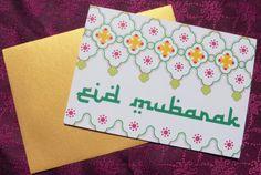 Arabesque Eid Cards (Set of 10)