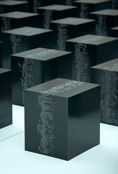"""Seven times"" sandblasted calligraphy cubes made of oil-sealed steel. by Idris Khan"