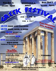 Greek Festivals in California – October 2012 — California Greek Girl