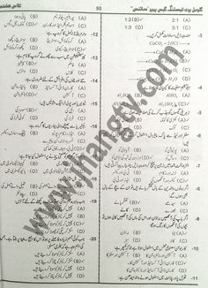 8th class science guess papers 2015 urdu medium 13 holidays and 8th class science guess papers 2015 urdu medium 5 fandeluxe Choice Image