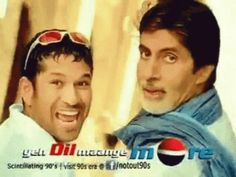 Amitabh Bachchan and Sachin Tendulkar Pepsi Ad