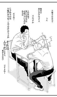 サガミ (@3gms_ss) さんの漫画   51作目   ツイコミ(仮)