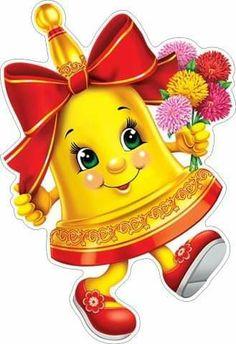 Birthday Clipart, School Clipart, Art School, Princess Peach, Clip Art, Classroom, Hearts, Fictional Characters, Margaritas