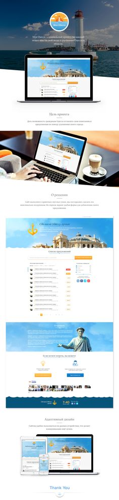 Odessa web social platform on Behance