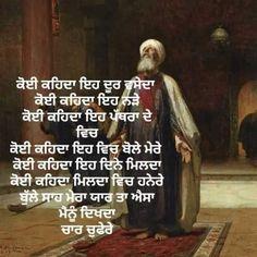 Good Thoughts Quotes, Good Life Quotes, Mood Quotes, True Quotes, Qoutes, Guru Nanak Teachings, Guru Granth Sahib Quotes, Sikh Quotes, Punjabi Love Quotes