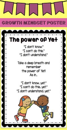 This cute poster will help you teach the growth mindset in your classroom.