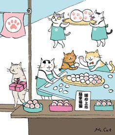 Cats, Beavers & Ducks — Cute illustrations by Ms. Kitten Baby, Baby Kittens, Cats And Kittens, I Love Cats, Crazy Cats, Cute Cats, Silly Cats, Funny Cats, Japanese Cat