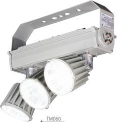Met de instelbare koppen kan je de optimale belichting van voorwerpen realiseren. Verkrijgbaar met 2 tot 6 koppen. Verbruikt minder dan 1/3 van een 'zuinige' ontladingslamp en 1/8 van een halogeenlamp. Zo goed als onderhoudsvrij door de extreem lange levensduur (50.000uren)