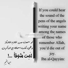 ... والذاكرين الله كثيراً والذاكرات